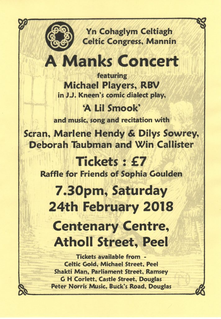 A Manks Concert