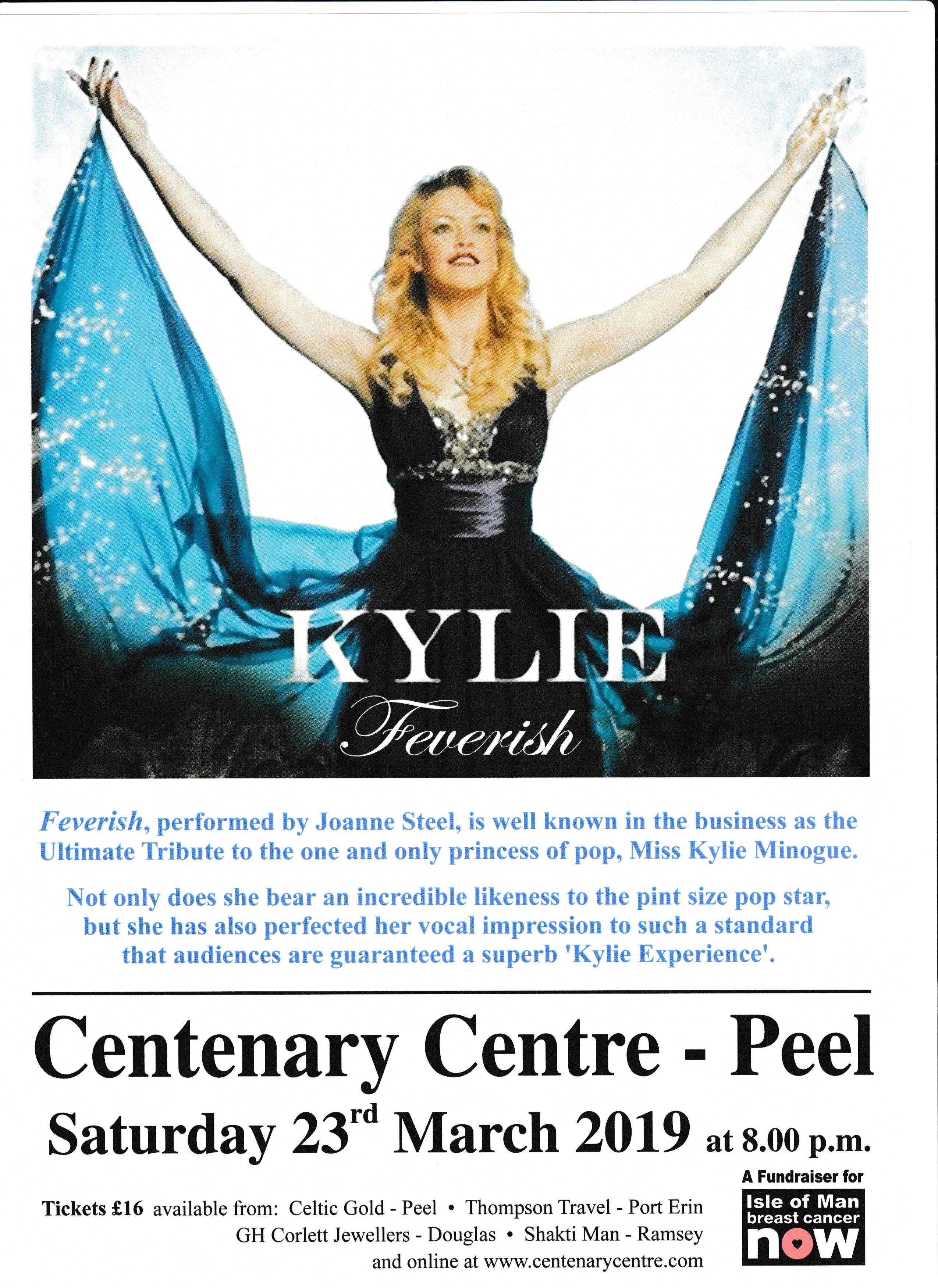 Kylie @ Centenary Centre
